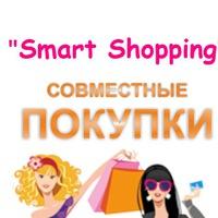 ✨Совместные покупки