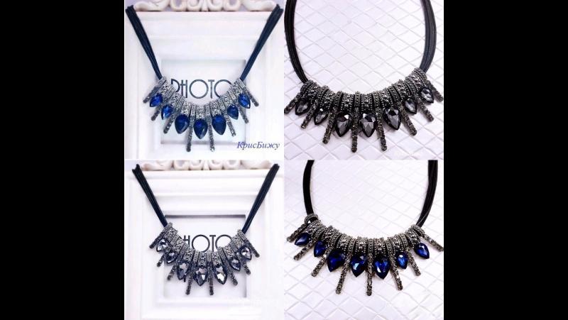 ожерелье(кулон) в сером и синем цвете