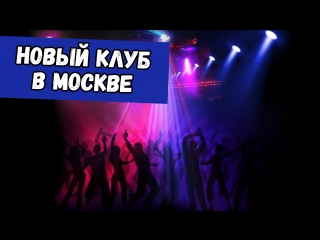 Дима Бикбаев. ХайпNews [11.02]