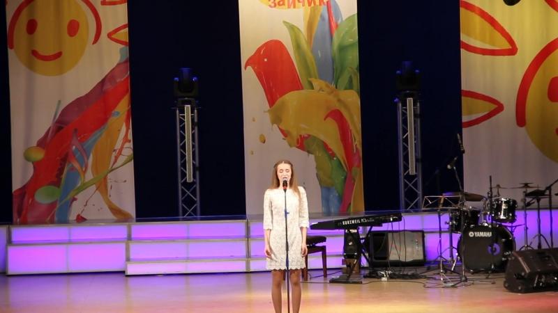Грязева Ангелина - Баллада о матери.XXVI Международный вокальный конкурс Солнечный зайчик 2018.