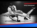 II Межрегиональный турнир по Спортивной борьбе вольная борьба среди юношей и девушек Smolensk Winter Open Tournament