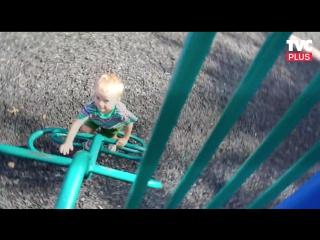 Где гулять вашему ребёнку?