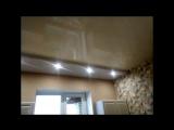 #нашаработа Двухуровневый натяжной потолок в пос. Бобровский