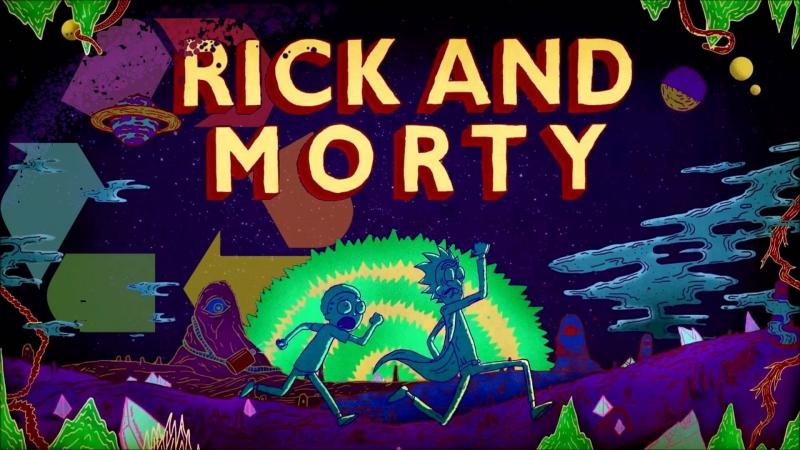 Рик и Морти 3 сезон 1 серия Побег из Рикшенка
