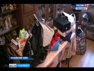 Новосибирцы помогают погорельцам в Коченево