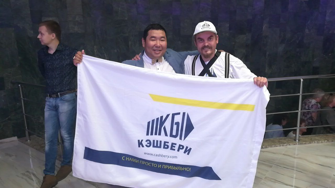Лидершип Кэшбери в Екатеринбурге