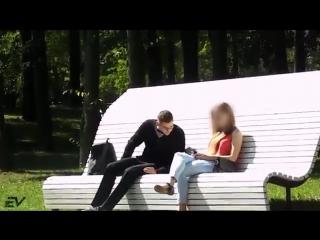 Знакомство с девушкой