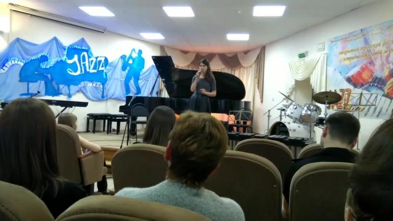 Jazz Time. Валерия Витько.