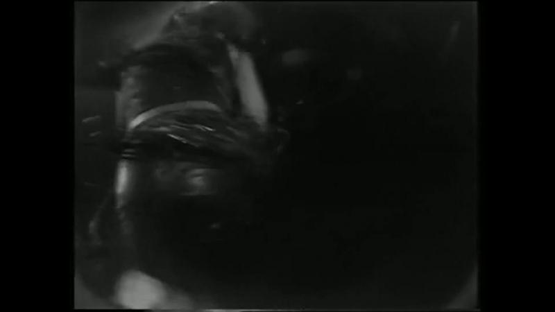 группа СОЮЗ Черный Ворон 1987