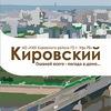 """АО """"УЖХ Кировского района ГО г.Уфа""""."""