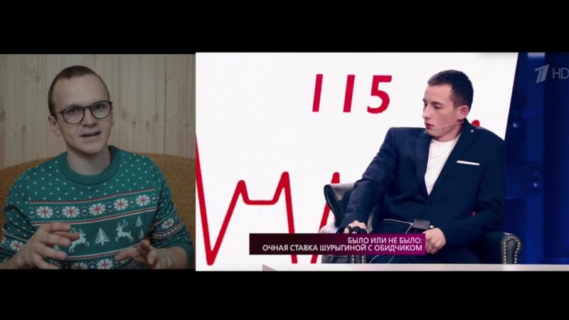 Смотреть На самом деле 2018 онлайн Токшоу  eTVnet