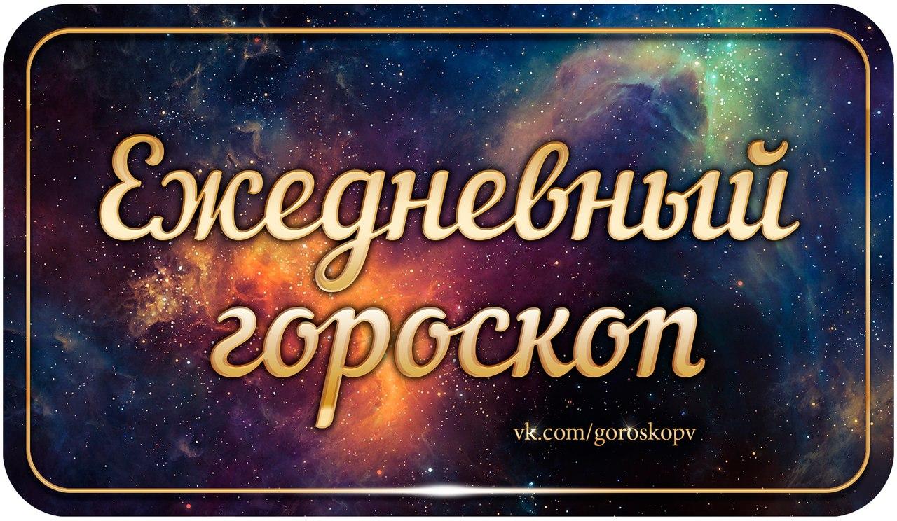 https://pp.userapi.com/c841320/v841320835/670db/TnEVcuZsQ3g.jpg
