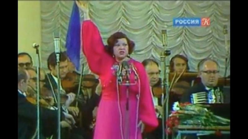 Синий платочек - Клавдия Шульженко 1976