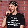 Andrey Chiryev
