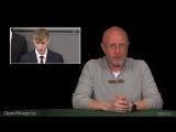 Goblin News 32 стрельба в Москва-сити, Десятиченко, Райкин против Минкульта