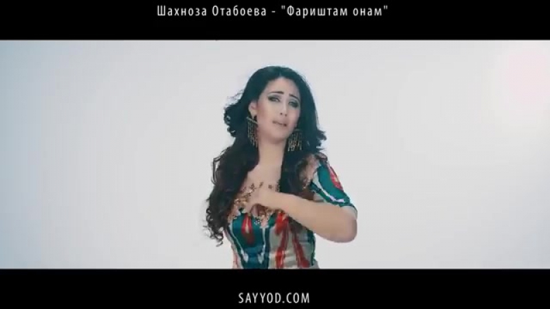 Шахноза Отабоева - 'Фариштам онам'.mp4