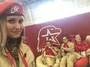 Алина Попова фото #11