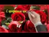 Video_otkrytka_k_8_marta_Krasivoe_pozdravleni.avi-spaces.ru.3gp