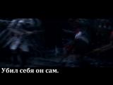 RUSSIAN LITERAL Assassins Creed Revelations