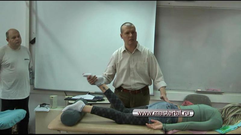 Дмитрий Таль. Мышечный ребаланс (метод мануальной терапии) HDTVRip