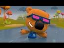 Ми-ми-мишки - Ми-ми-мишки - Розовые очки - Новая серия 69 - прикольные мультики о мишках