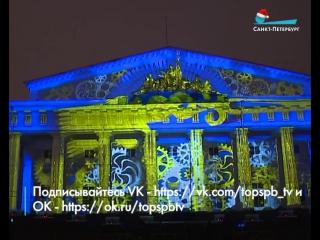 Кадры ночной репетиции Фестиваля огня на канале «Санкт-Петербург»