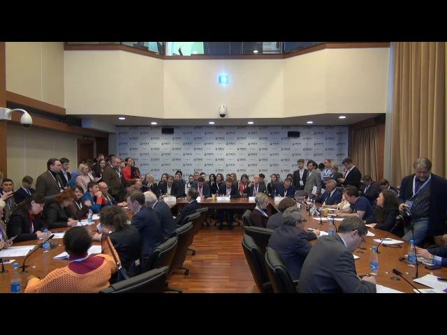 Гайдаровский форум – 2018. Ученые без границ: большие данные, научные коммуникаци ...