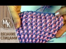 Резинка двухцветная спицами. Вязание узоров. Видеоуроки, вязание на спицах. Мастер класс по вязанию