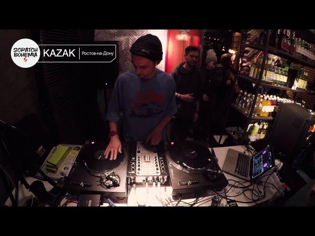 KAZAK Выступление на SCRATCH BOHEMIA 5