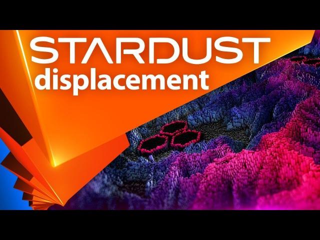 Сдвиг частиц в 3D плагином Superluminal Stardust 1.1 для After Effects - AEplug 198