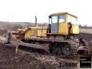 Покатушки на тракторе Т-180Г БАЗ - BAZ tractor T-180G
