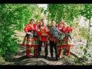 Под окном широким народный ансамбль песни КАЛИНА