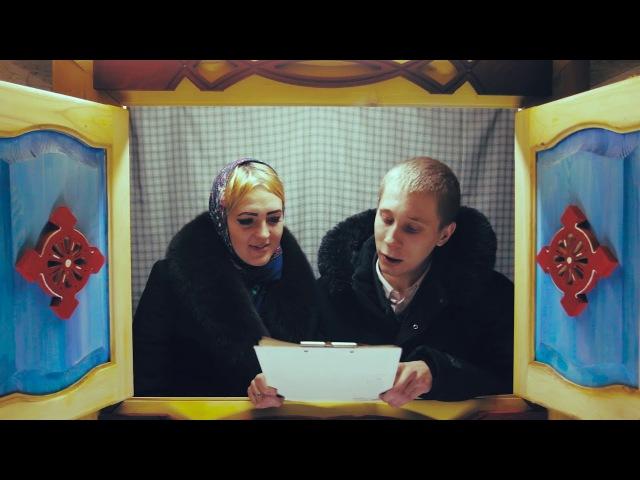 Окно в сказку: Анастасия и Александр читают отрывок из сказки Двенадцать месяцев