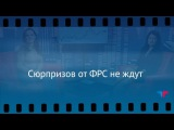 TeleTrade Утренний обзор, 13.12.2017  Сюрпризов от ФРС не ждут