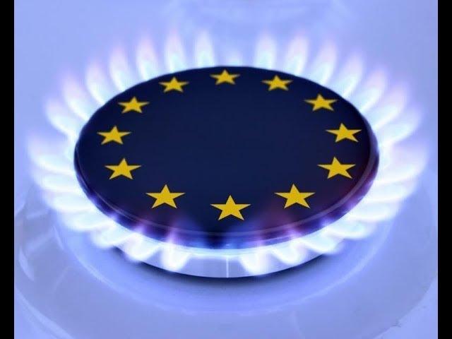 Евросоюз шантажирует ГАЗПРОМ Транскаспийский газопровод в обмен на Северный поток-2