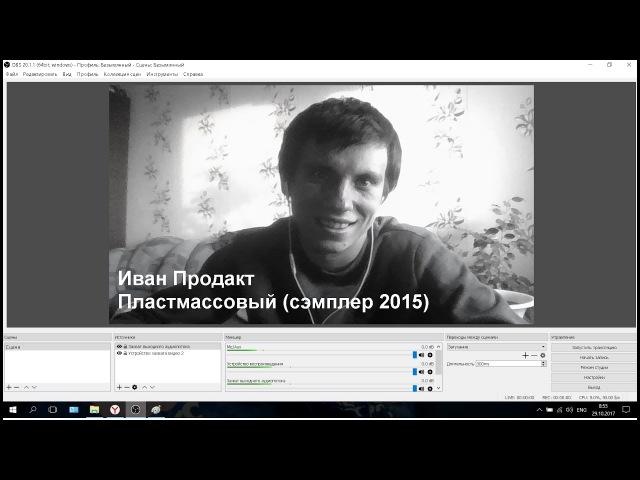 Пластмассовый (сэмплер 2015) (home video)