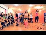 Go-Go Workshop by Sonya Dance - Школа танцев RaiSky