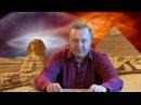 Внеземные цивилизации Существует ли Творец 2001