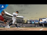 MLB The Show 18 - First Look Gameplay Trailer | PS4