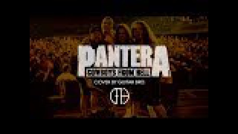 Pantera Cowboys From Hell Solo Cover by GB