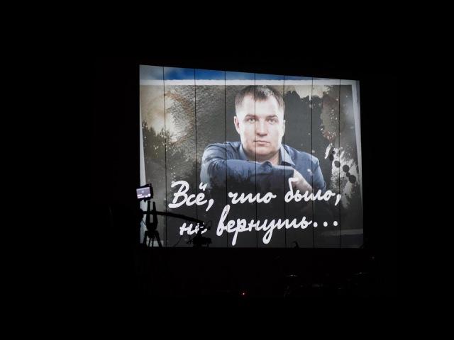 Семён Кривенков - Хочу любить (LIVE)
