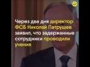 Так кто же все-таки взрывал Россию чеченские боевики или сотрудники ФСБ