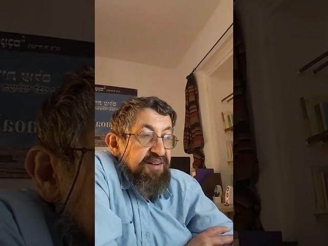Полонский Пинхас. LILMOD ORG. Лекция 5. Книга Второзаконие-2 с 27 главы стих 9 от 19.02.2018