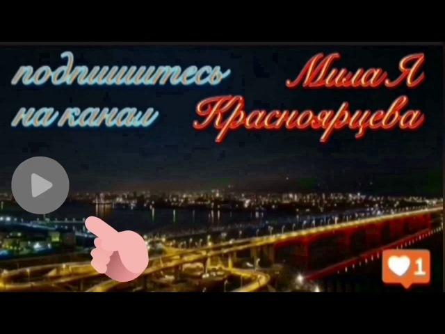 Как мы живем красноярцы Самый грязный город мира Красноярск