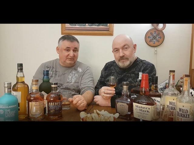 Чем отличается бурбон от виски разница в сырье, выдержке и пр.