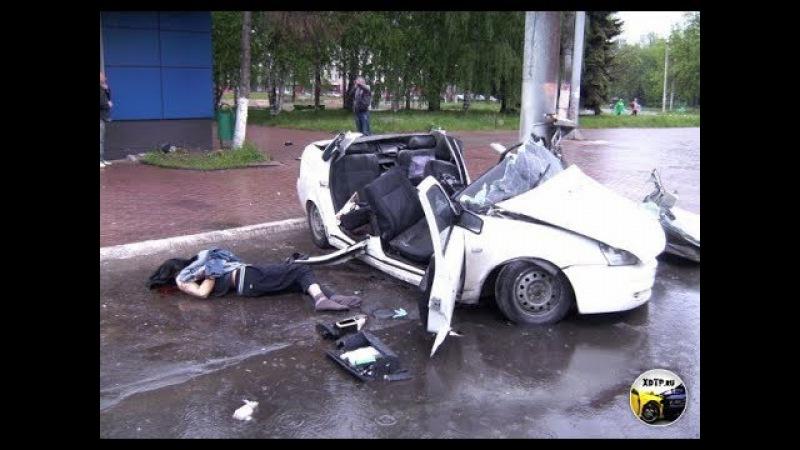 Cars Crash Compilation группа: vk.com/avtooko сайт: avtoregik.ru Предупрежден значит вооружен: Дтп, аварии,аварии