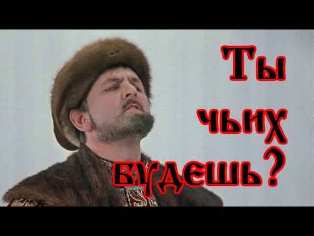 Как выглядел Иван Грозный