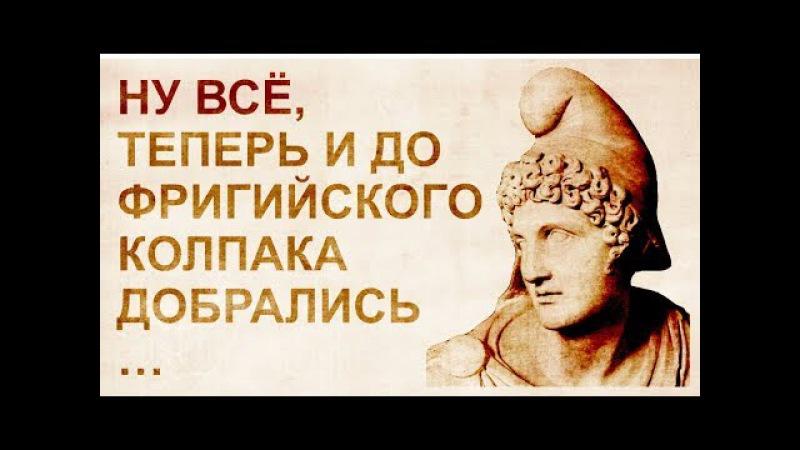 Древнейшая культура в народном быте. Славянские корни повсюду.