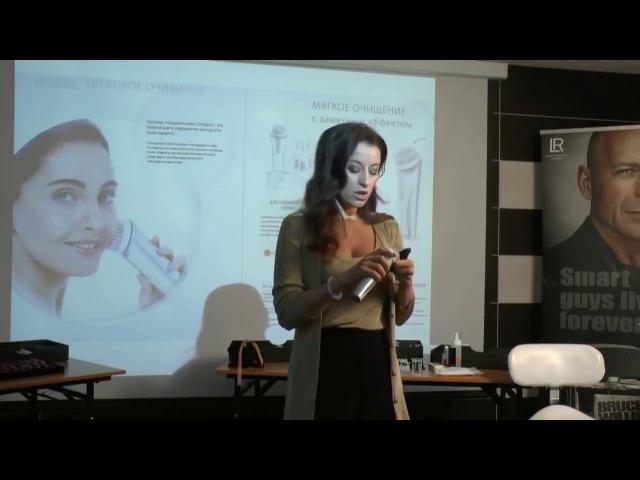 Жанна Сан Жак визажист Первого канала о щеточке Zeitgard