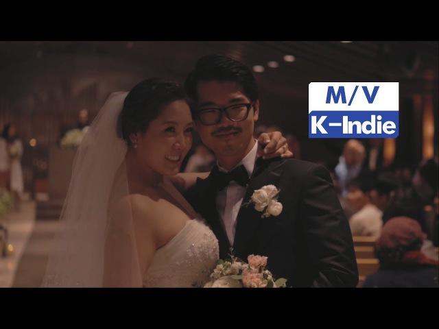 [MV] WHEE JINE (휘진) - BLESSING (축복)